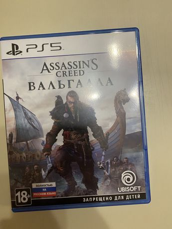 Assassins Creed Valhalla(PS5) Вальгалла, RUS