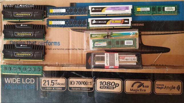 DDR3 1333-1600 (1,2,4,GB)