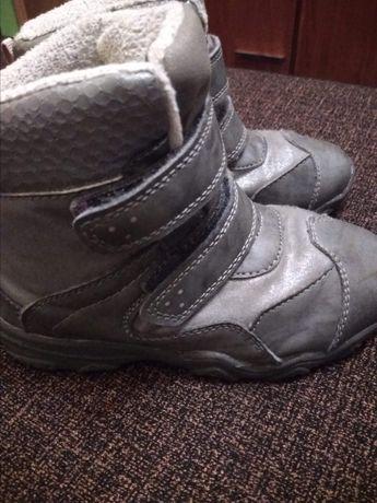 Kozaki dziewczęce , buty roz.28