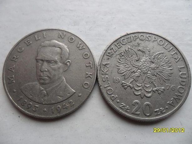 Монеты европейских государств.