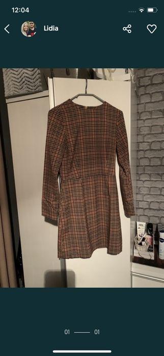 Sukienka H&M NOWA! Żelazno - image 1
