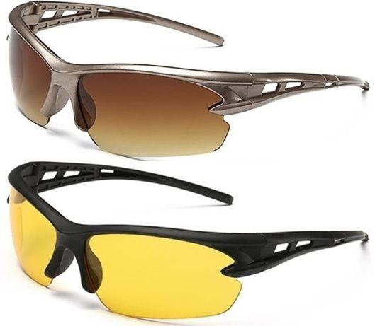 2 шт. Антибликовые очки для водителей антифары. Велоочки. Тактические.