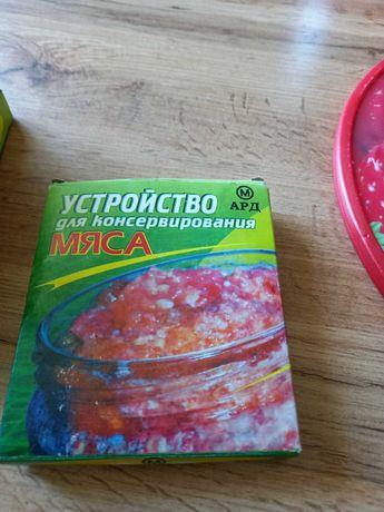 зажими для консерваціїї мяса