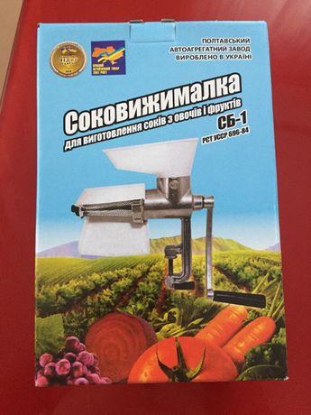 Соковыжималка для соков овощей и фруктов