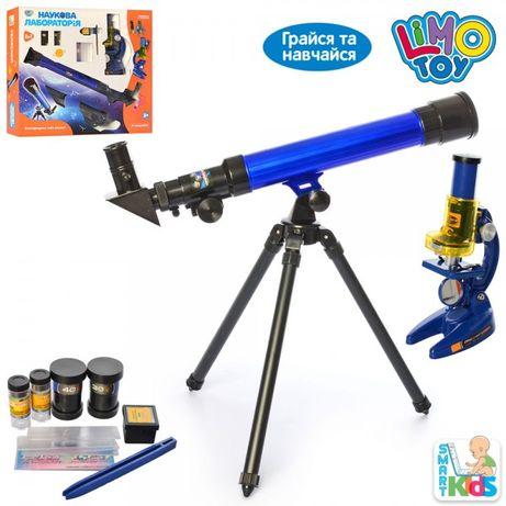 Микроскоп SK 0014 19,5-11-7см,телескоп 43,5-13-5,5см,стекла6шт,