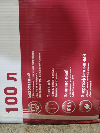 Röda aqua inox Рода аквариум инокс водонагреватель 100л