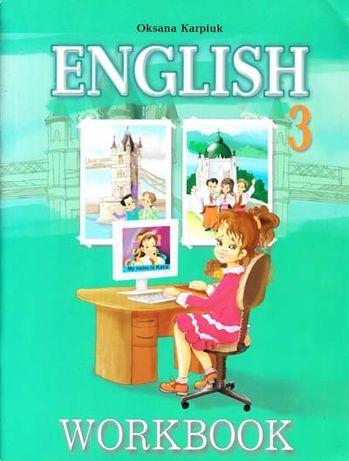 English 3 клас (Карпюк)