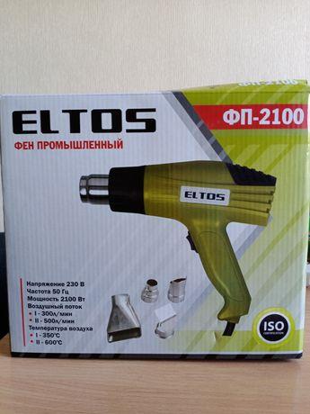 Продается промышленный фен ELTOS