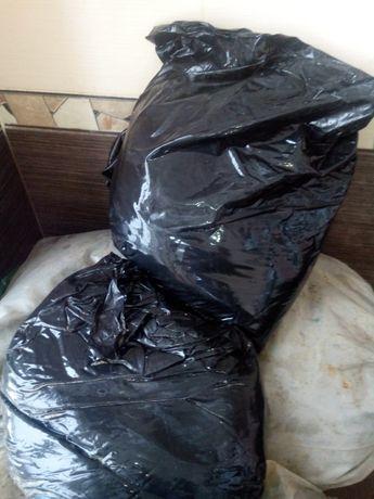 сакская грязь сульфидная в мешках 20 кг и фасованная по 1 литр-1,7 кг