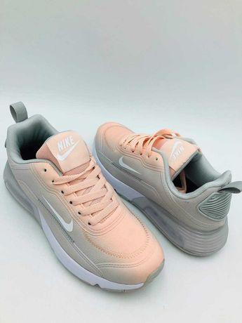 Okazja! Nowe buty Nike, rozmiary 36-41