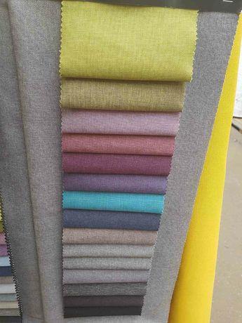 Мебельная ткань савана нова. Микророгожка.