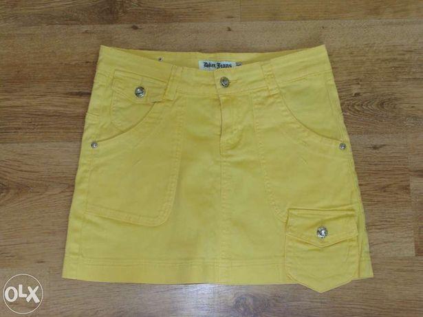 Żółta spódnica M
