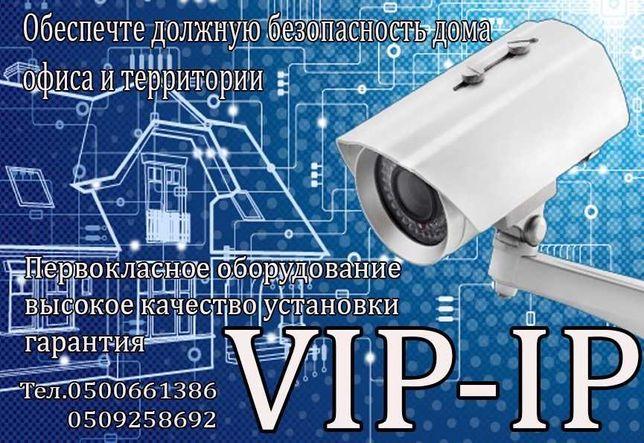 Видеонаблюдение , сигнализация , домашние сети интернет , WIFI.