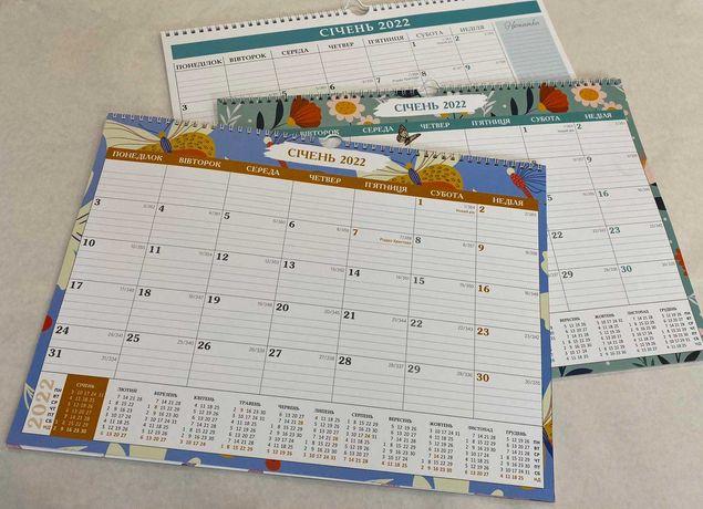 Календар планер датований на 2022 рік