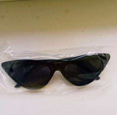 Okulary przeciwsłoneczne cateye cat eye vintage czarne