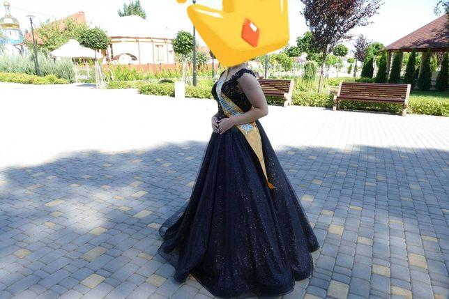 Вечірня сукня 44 розміру