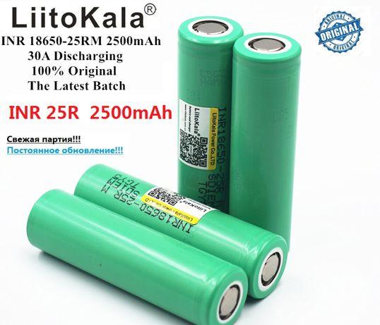 Высокотоковый аккумулятор 18650 Samsung 25R 2500mAh 20A Liitokala ОРИГ