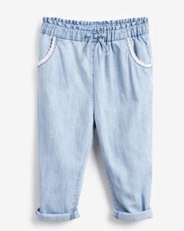 Штаны брюки джинсы Next