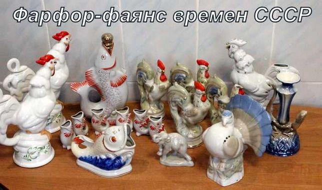 Фарфоровые-фаянсовые фигурки времен СССР. (цены по фото)