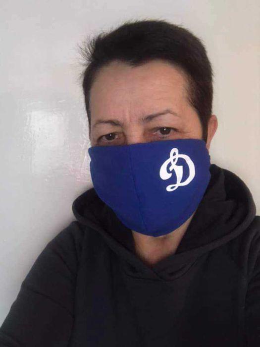 Маска защитная для болельщиков Динамо Киев - изображение 1
