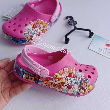 Детские кроксы crocs сабо для девочек щенячий патруль с8