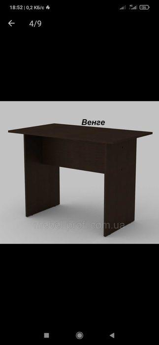 Стол письменный Мо 1 компанит стол письменный Херсон - изображение 1