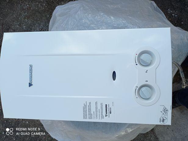 Junkers hydro battery Smart w10kb23