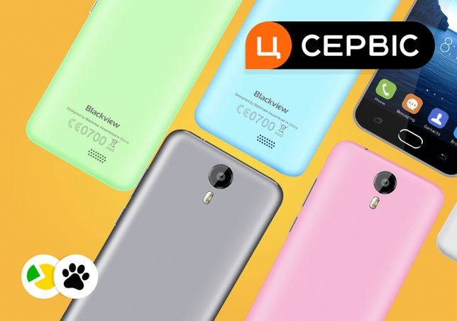 Б/у смартфоны Blackview A7, A8, Bv4000 Pro, E7s, S8 – Цитрус Сервис
