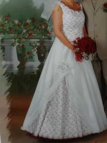 Suknia ślubna pilne