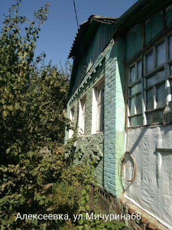 Продам дом село Алексеевка Первомайск