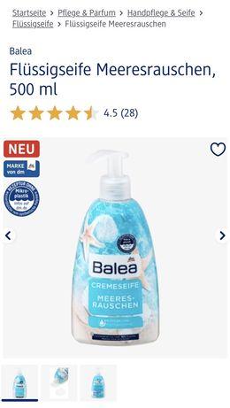 Balea Жидкое мыло 0,5l
