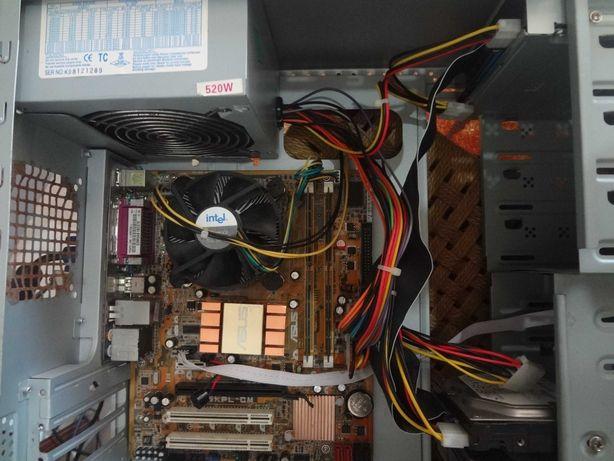 Bundle Motherboard Asus P5KPL-CM + Intel Core 2 Quad Q9300 + 2Gb DDR2