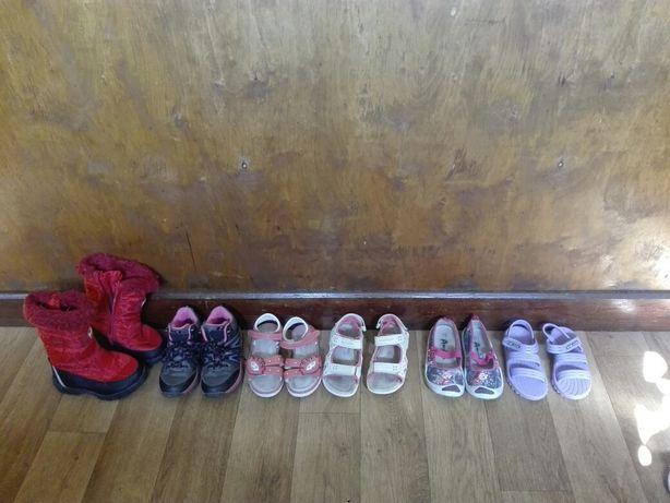 Buty dziewczece rozm.28