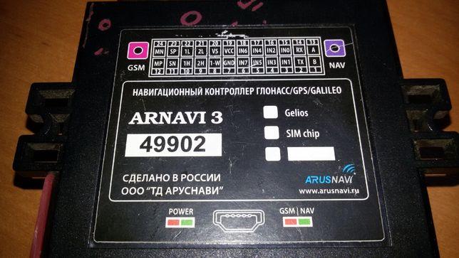 Навигационный контроллер ARNAVI 3, ГЛОНАС/GPS/GALILEO