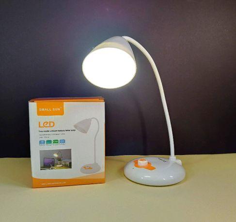 Small Sun Аккумуляторная настольная светодиодная лампа димер