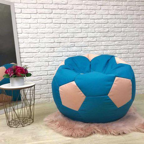 РАСПРОДАЖА Бескаркасное кресло-груша, Кресло мешок, Мягкое кресло мяч