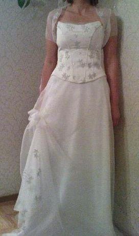 Suknia ślubna biała z bolerkiem