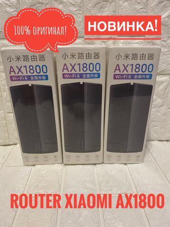 Роутер Маршрутизатор Xiaomi AX1800 Router Wi-Fi 6 Новинка!