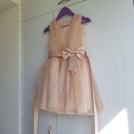 Платье для праздника или выпускного.