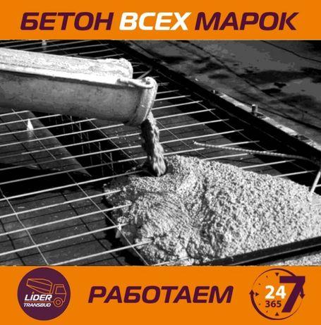 Аренда насоса для бетона, Бетононасосы от 16 до 200 метров