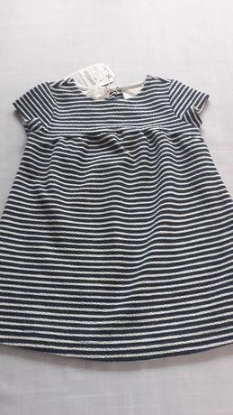 Nowa sukienka rozmiar 92