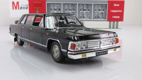Модель Автолегнды СССР из Представительских авто