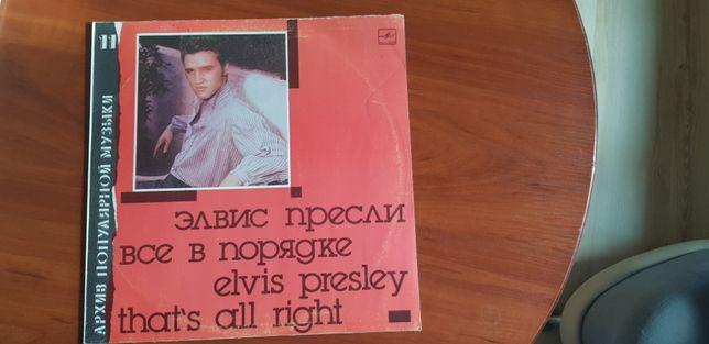 Elvis Presley - That's all right. Wydanie rosyjskie - Unikatowe.