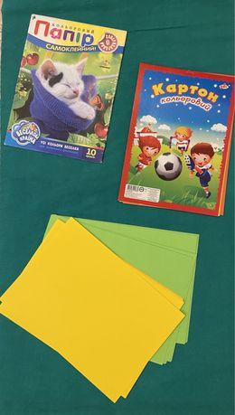 Остатки Цветной бумаги
