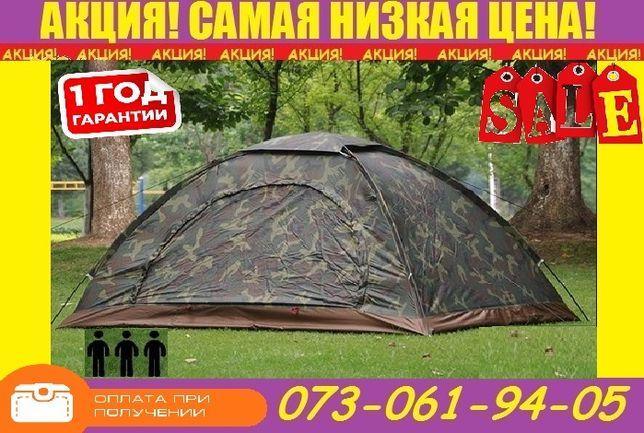 Водонепроницаемая палатка 3-х местная. Беседка, шатёр, палатка, намет