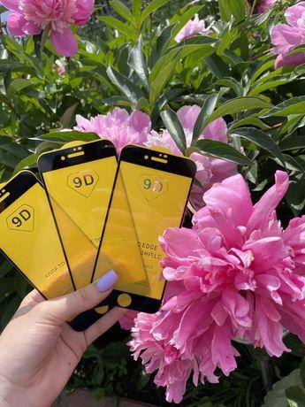 Скло на Iphone 6, 6s, 7,8, X, Xs, Xs Max, 11, Xr, 11 Pro, 11 Pro Max