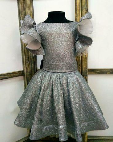 Нарядное платье  122р.