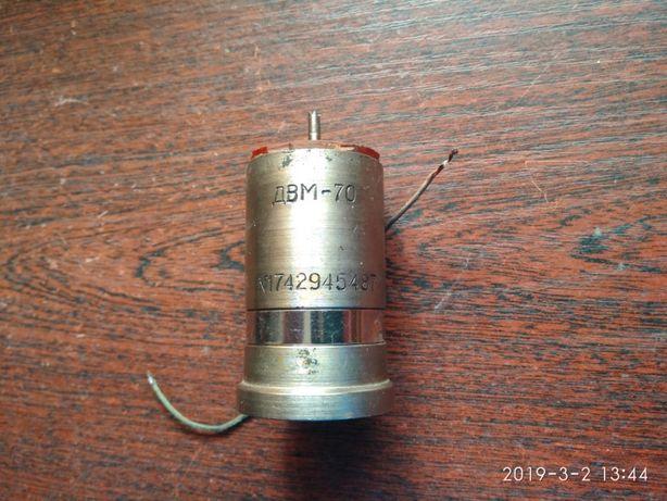Електродвигун ДВМ-70