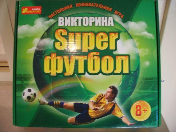 """Настольная игра-Викторина """"Super футбол"""""""