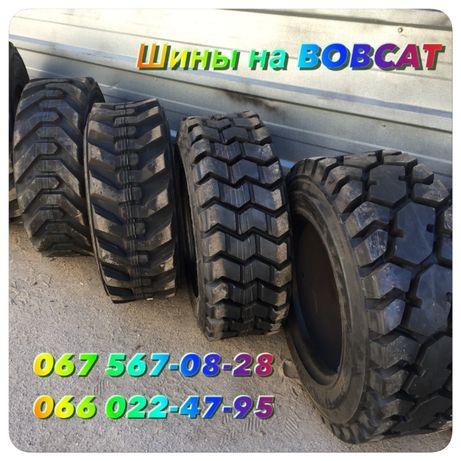 Шины 10-16.5 12-16.5 14-17.5 15-19.5 27x8.5-15 Bobcat Бобкет камера